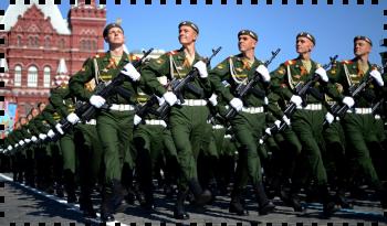 Военный комиссариат города Москвы (отдел по Чертановскому району)