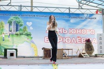 День юного Бирюлёвца 25.05.2017 год.