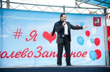 День муниципального округа Бирюлёво Западное, 30.09.2017