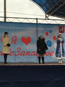 Новый год в Бирюлево!