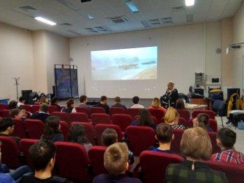 Тема мероприятия посвящена «Великой Отечественной войне 1941 – 1945 г.»