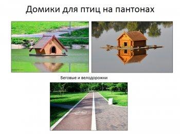 Сквер по Булатниковской улице по адресу: Булатниковская ул., 2А в рамках  Государственной программы «Развитие  городской среды» в 2018 году