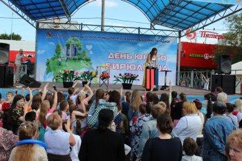 День Юного Бирюлевца 2018