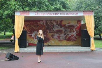 """19.07.2017 """"Бирюлевские посиделки"""""""