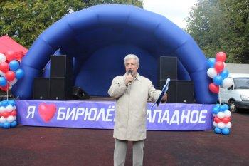 Бирюлевские посиделки