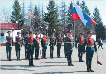 Военный комиссариат (объединенного, Чертановского района Южного административного округа города Москвы)