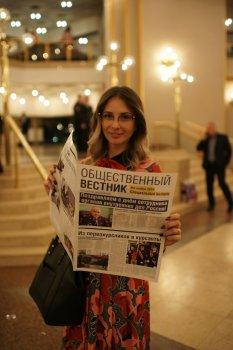 Общественный совет при УВД по ЮАО начал выпуск информационного бюллетеня «Общественный вестник»