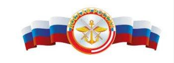 На обучение в школе ДОСААФ Южного административного округа г.Москвы.
